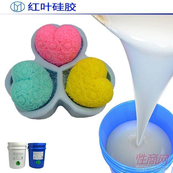 耐低温-65°C液体硅胶原料   情趣用品
