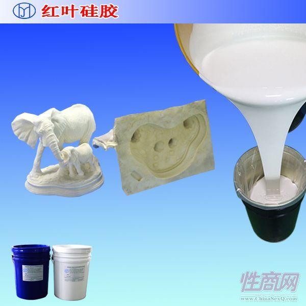 环保安全无毒无味的液体硅胶原料 情趣用品2