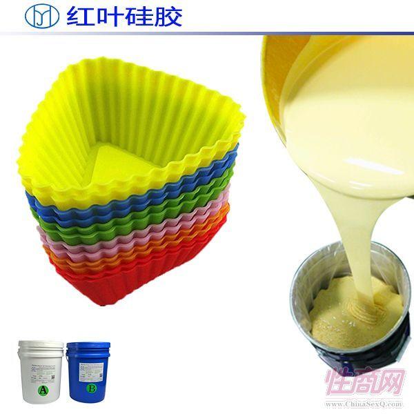 耐高温烘焙硅胶模具 液体硅胶原料  情趣用品