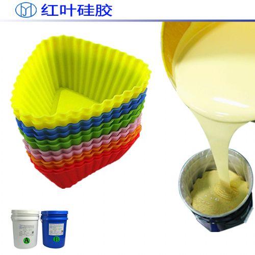 道康宁液体硅胶  烘焙硅胶模具      情趣用品