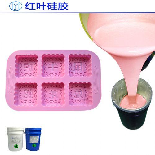 液体硅胶 专做烘焙硅胶模具      情趣用品