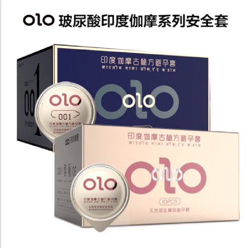 OLO印度伽摩避孕套玻尿酸超薄狼牙套安全套