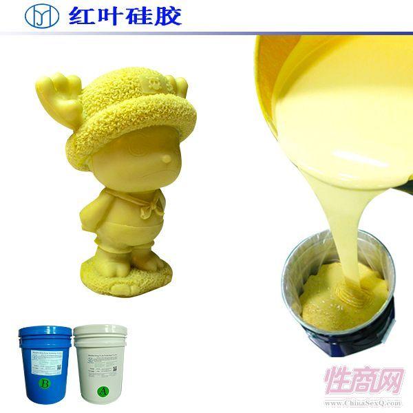 GRC构件硅胶模具专用液体硅胶原料   情趣用品
