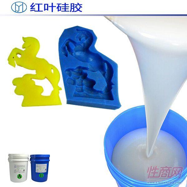 人造石硅胶模具专用液体硅胶原料    情趣用品