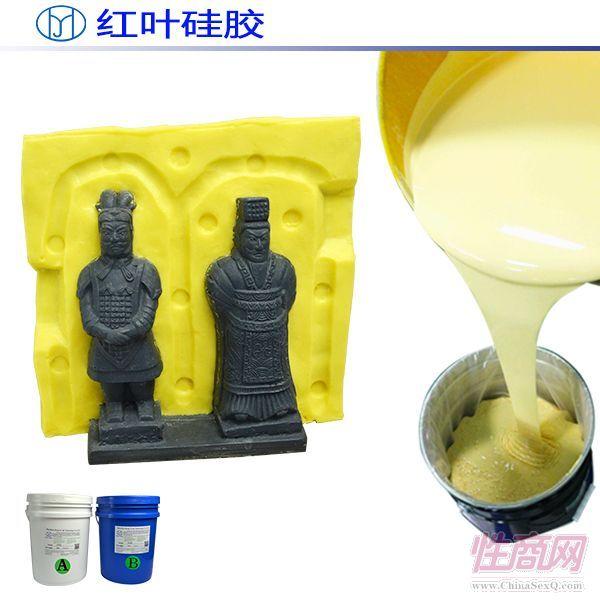 攀岩石硅胶模具专用液体硅胶原料   情趣用品