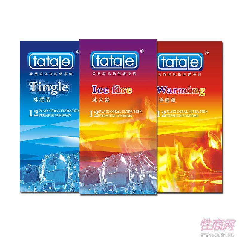 12只装tatale冰感,热感,冰火套厂家招商-安全套