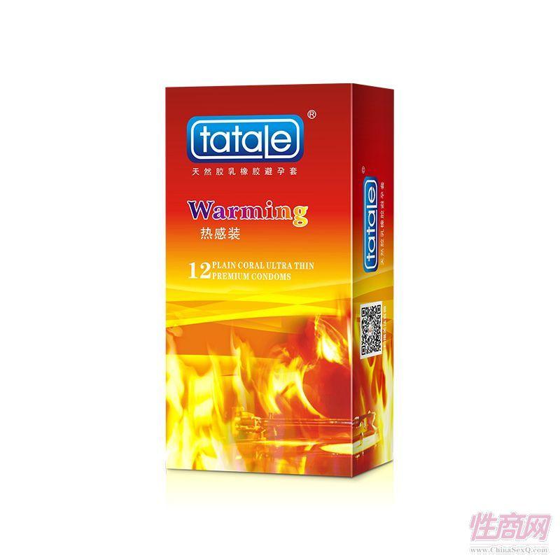 tatale 冰火系列 热感装 12只装 安全套 避孕套
