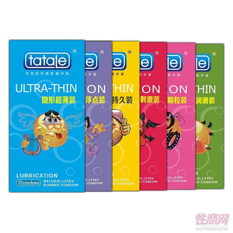 tatale卡通系列 安全套 避孕套