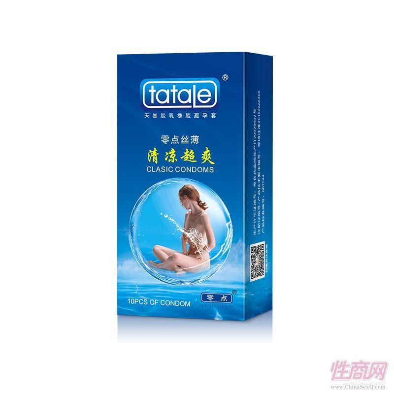 tatale零点系列 清凉超爽装 10只装 纤薄柔软