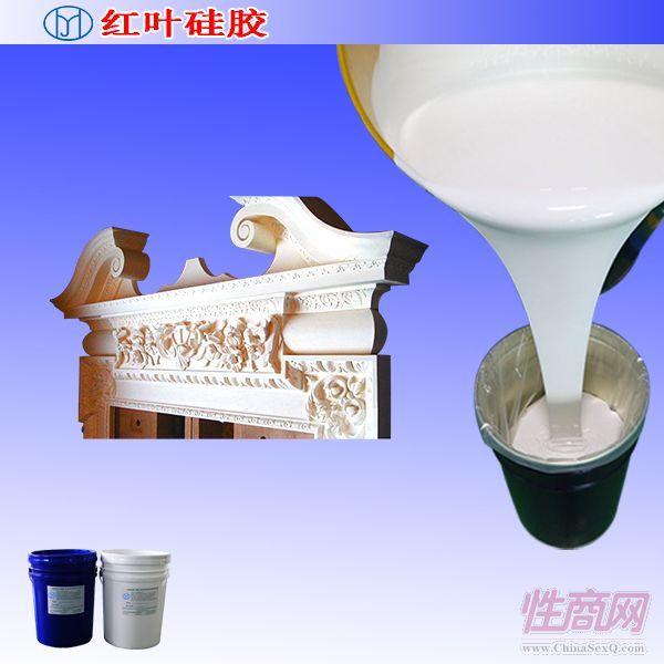 浮雕硅胶模具   液体硅胶原料专用    情趣用品2