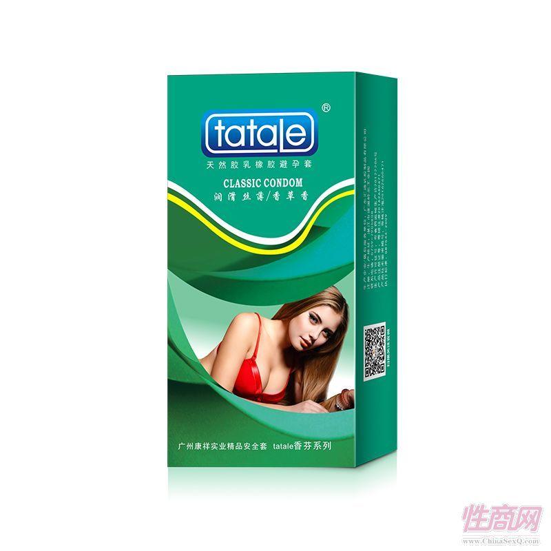 tatale香芬系列润滑丝滑香草香安全套 10只装