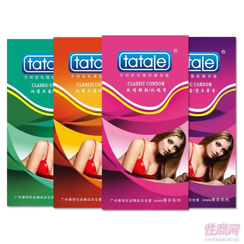 tatale香芬系列 安全套