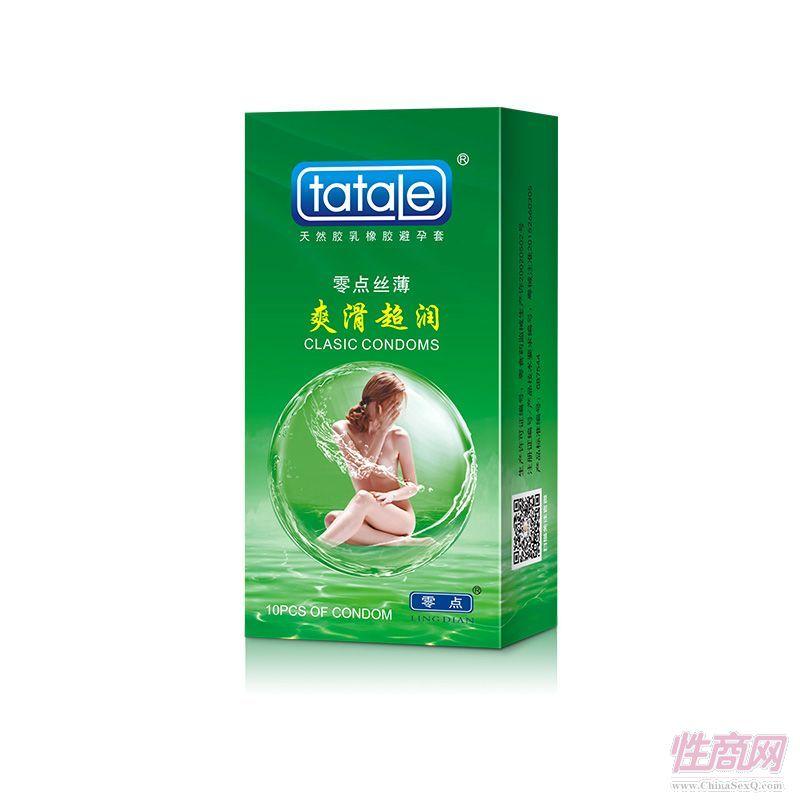 tatale零点系列 爽滑超润装 10只装 纤薄柔软