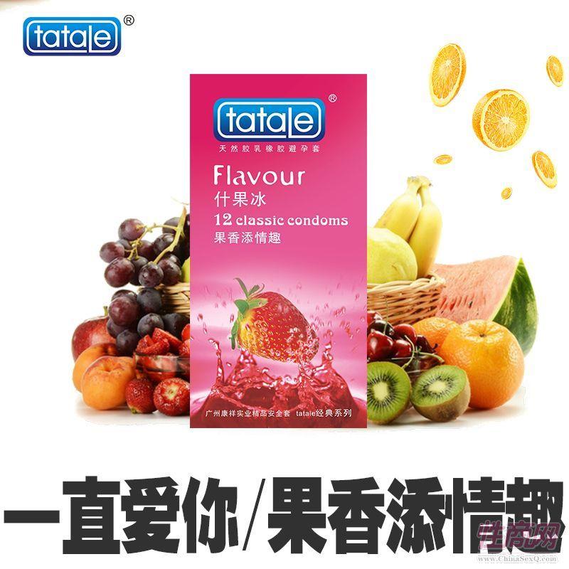 tatale经典系列什果冰 颗粒 香蕉香 安全套 12只装2
