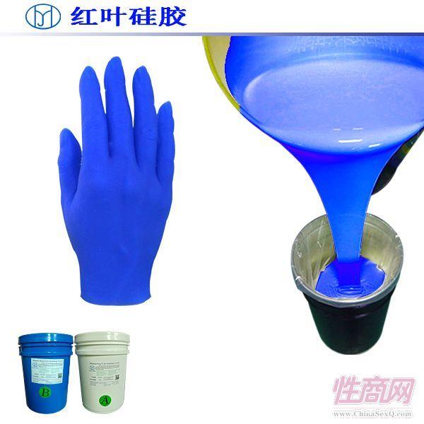 双组分发泡液体硅胶原材料供应商   情趣用品2