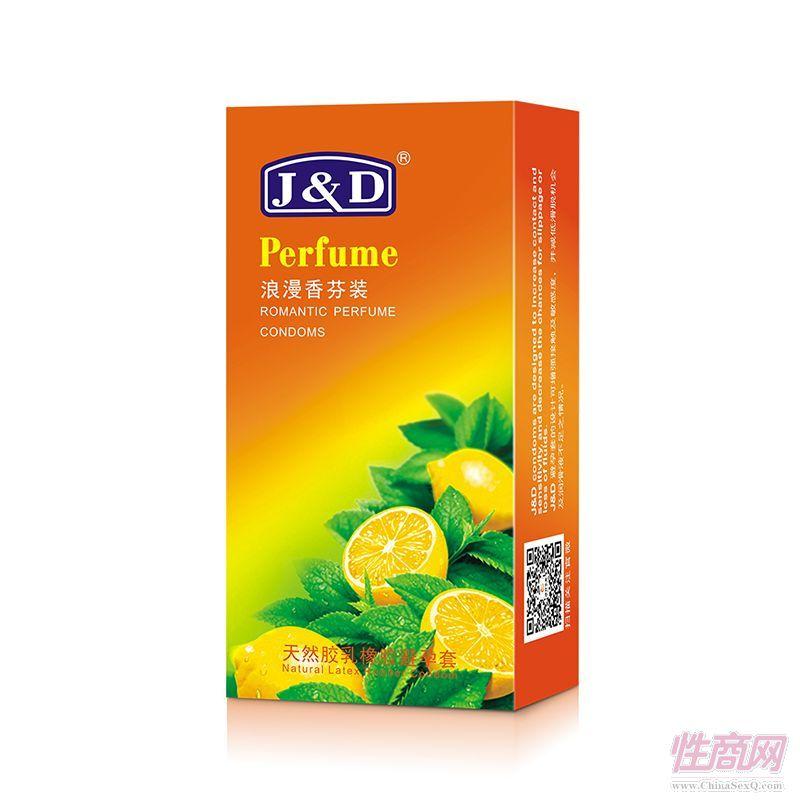 金盾时尚系列 浪漫香芬装 香橙香 避孕套