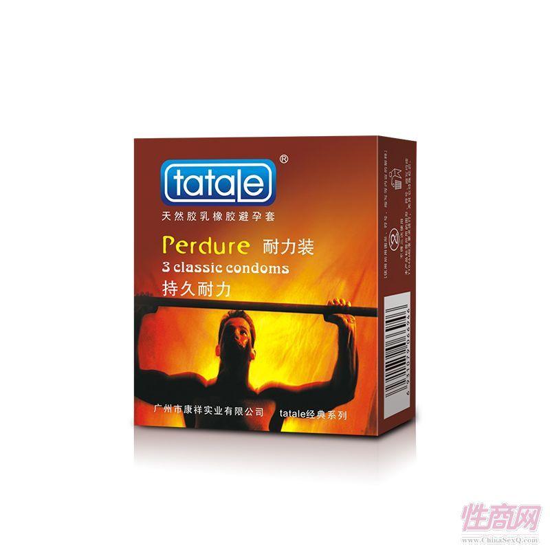 tatale经典系耐力装 香蕉香 安全套 3只装