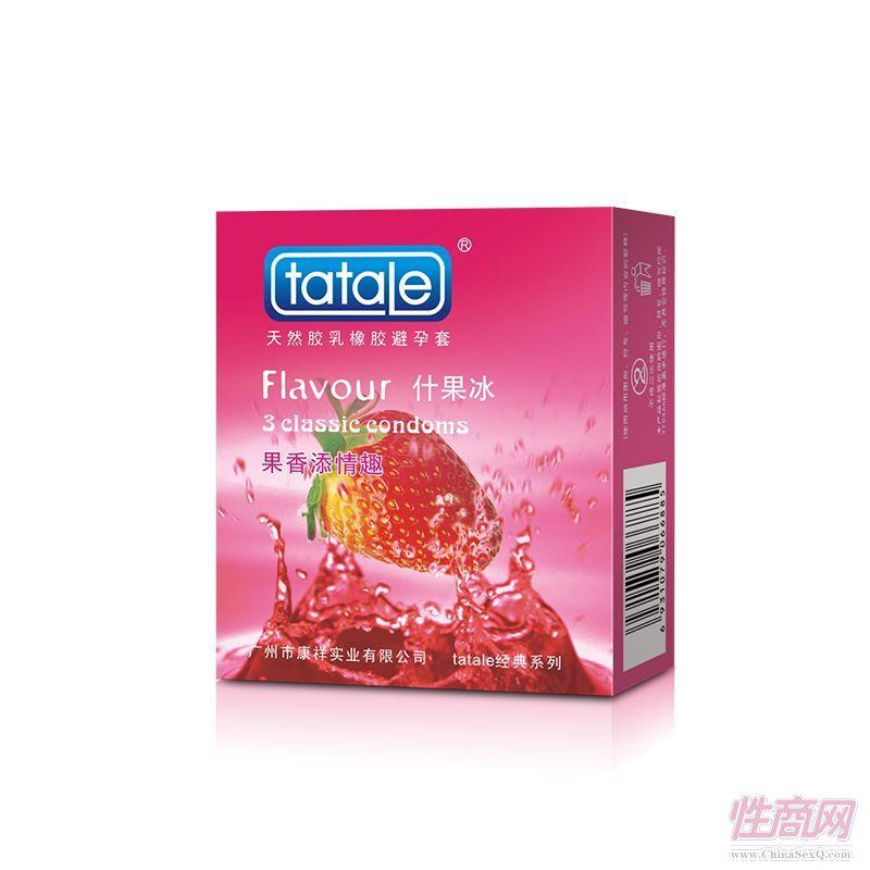 tatale经典系列什果冰 颗粒 香蕉香 安全套 3只装