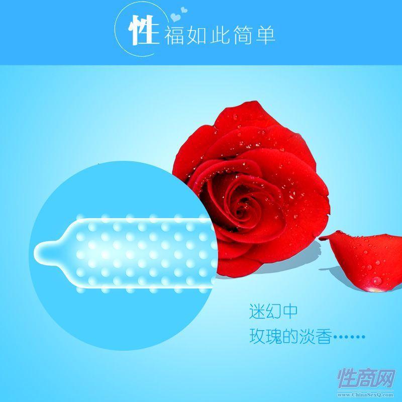 金盾铂金系列 激情凸点装 玫瑰香 12只装安全套4