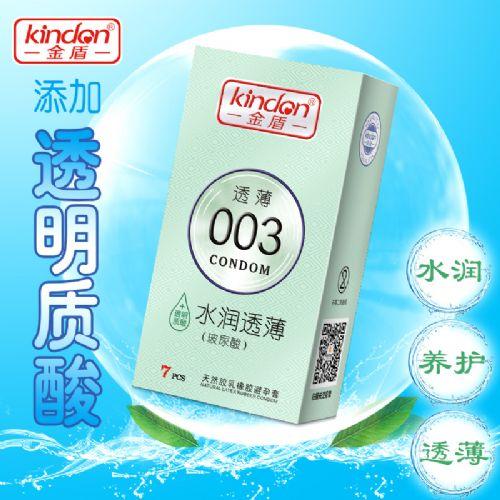 金盾透薄003系列 水润透薄装 透明质酸 7只装