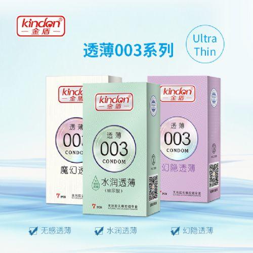 金盾透薄003系列安全套 超薄 透明质酸