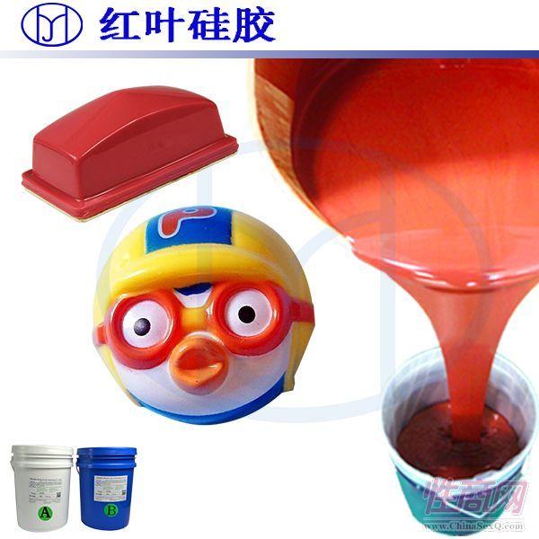 情趣用品上油落油好耐用的移印硅胶  9:1液体硅胶