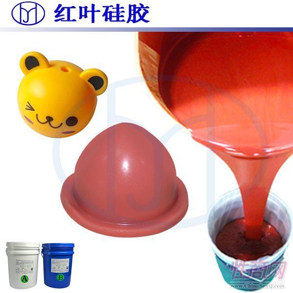 成人用品图案印刷清晰耐用耐磨的陶瓷移印