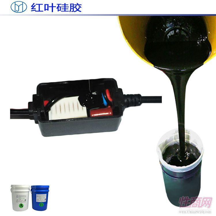 成人用品电子灌封硅胶 防潮盐雾防尘防震隔热 灌封硅胶2