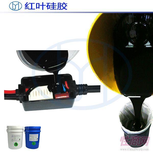 绝缘抗震防水的液体电子灌封硅胶     情趣用品2