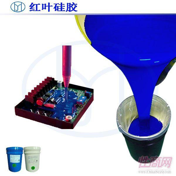 耐高低温不开裂的电子灌封硅胶   情趣用品