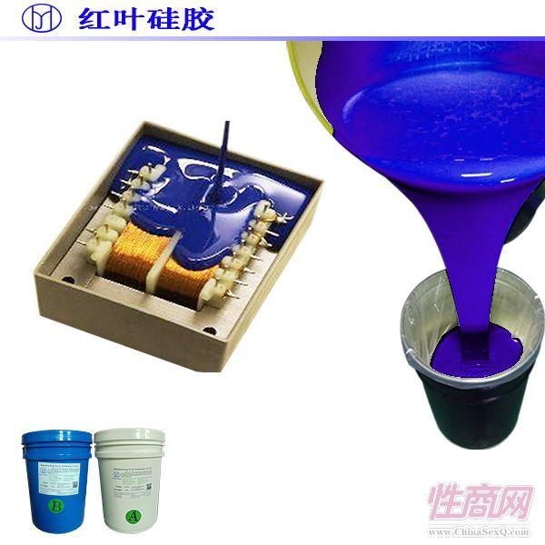 防水防潮绝缘抗震电子灌封硅胶    情趣用品1