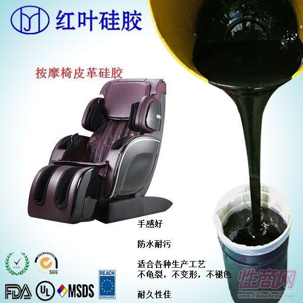 透气性好可水洗鞋材皮革硅胶情趣用品1