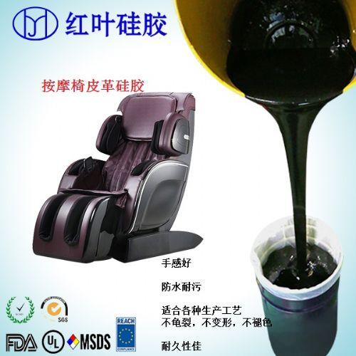 透气性好可水洗鞋材皮革硅胶情趣用品