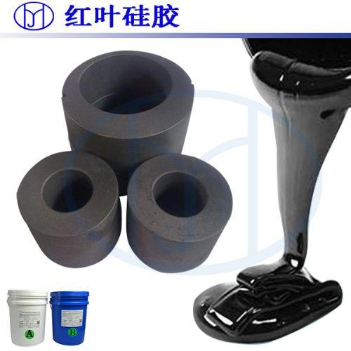 情趣用品供应复印机胶辊的加成型硅胶