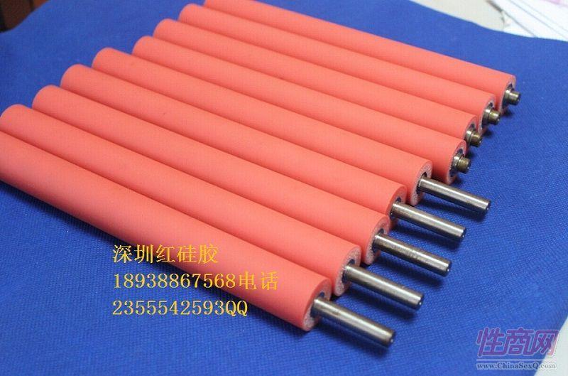 情趣用品供应耐稀释剂胶辊硅胶