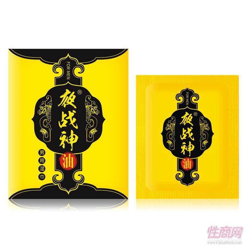 夜战神男士外用湿巾1片(精装款)3