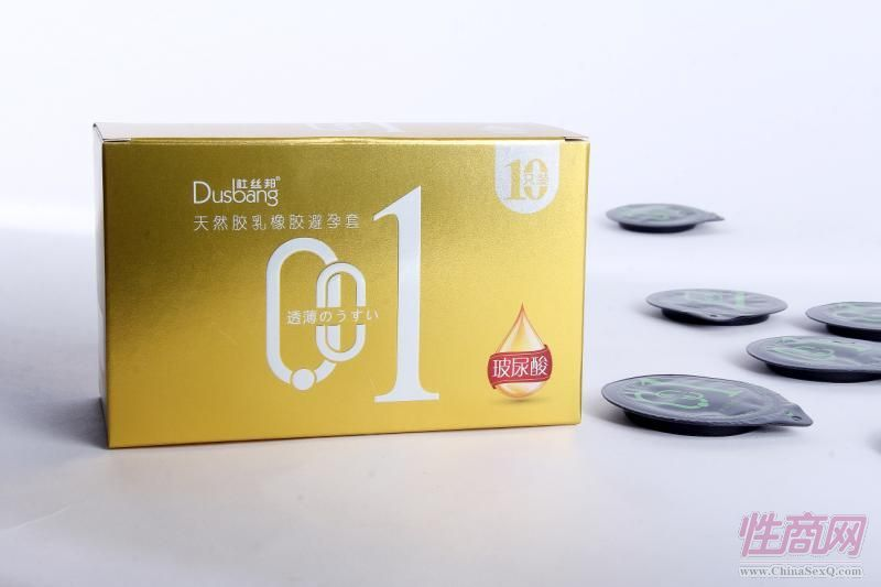杜丝邦入珠套情趣柔珠套 玻尿酸超薄避孕套成人情趣用品安全套104