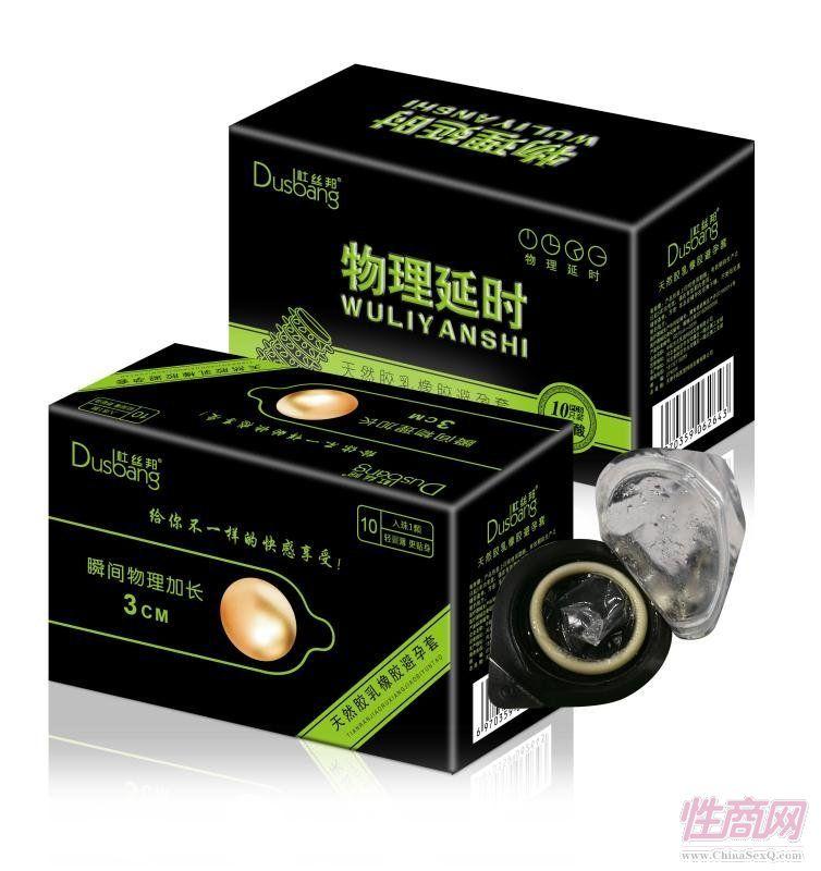 杜丝邦入珠套情趣柔珠套 玻尿酸超薄避孕套成人情趣用品安全套102