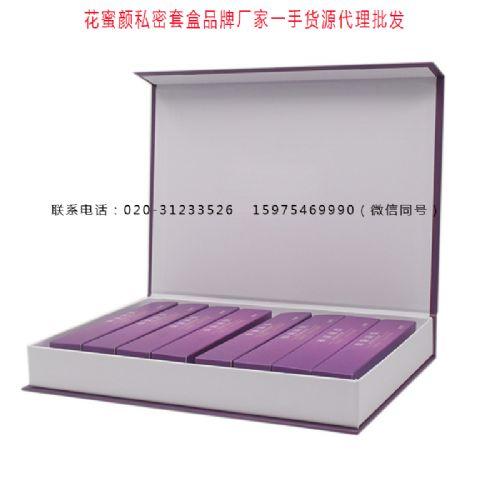 凝胶套盒现货代理批发一件代发