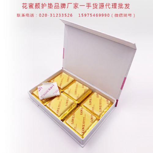 护垫套盒现货代理批发一件代发