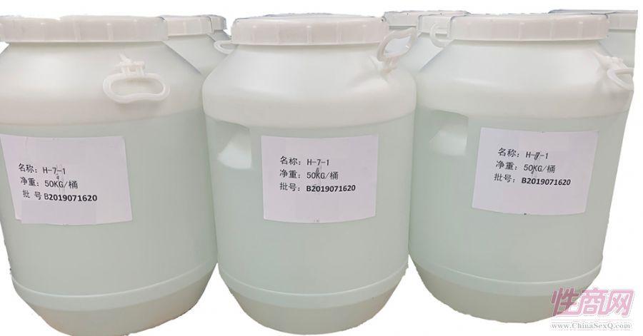 热感水溶性润滑剂1
