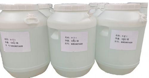热感水溶性润滑剂