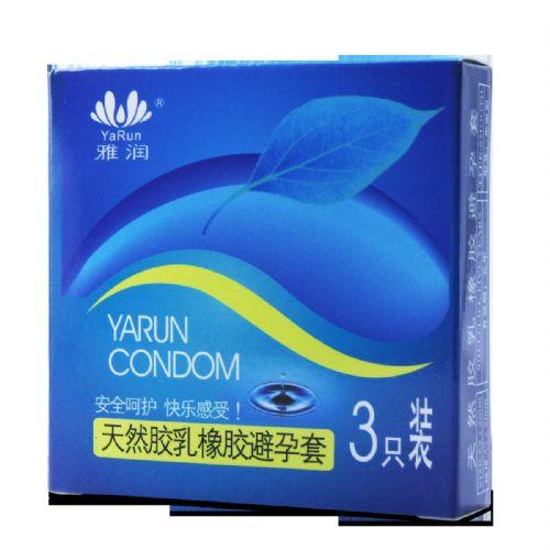 雅润水溶性超薄安全套丝滑舒适