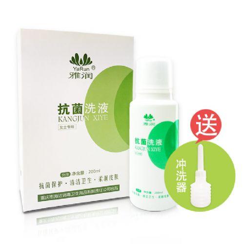 雅润外用洗液柔肤呵护健康成人用品