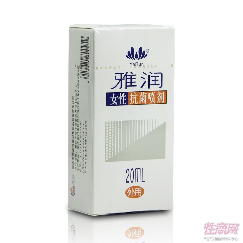 女士喷剂雅润呵护肌肤情趣用品2