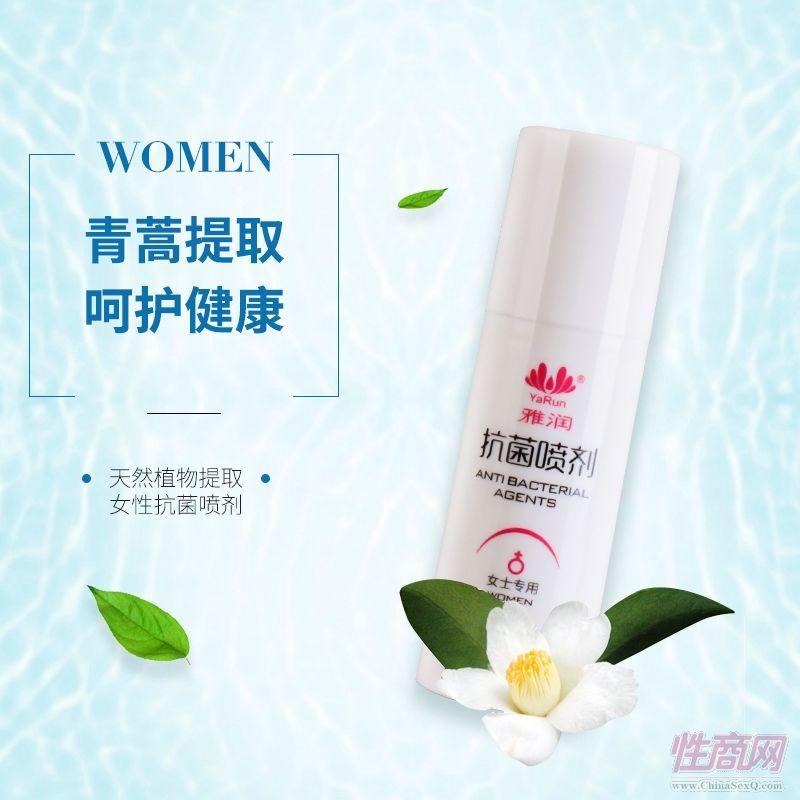 女士外用喷剂天然植物呵护健康成人用品