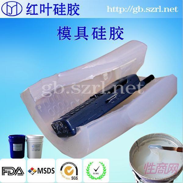 注射硅胶MJ-2240/2230情趣用品