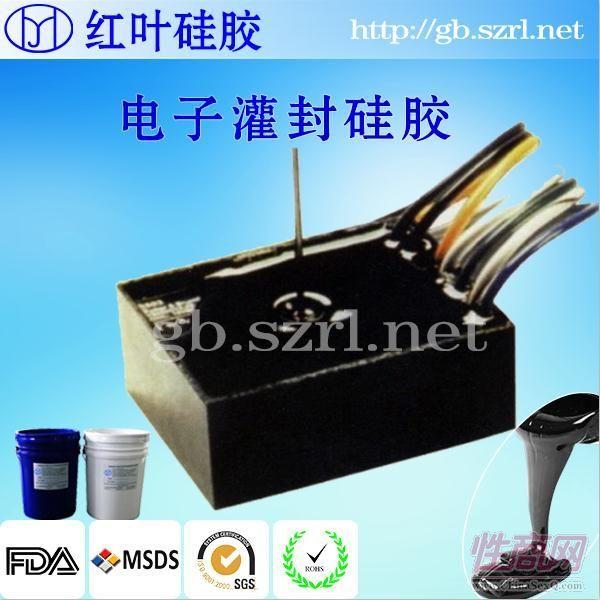 不导电抗震的电子灌封硅胶情趣用品2