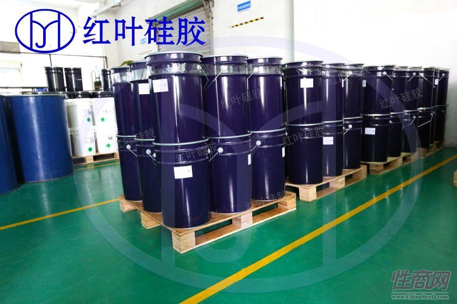 环保无毒液体硅胶情趣用品