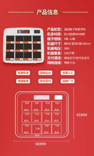 2019广州成人展 大家都喜欢找的酒店迷你售货机